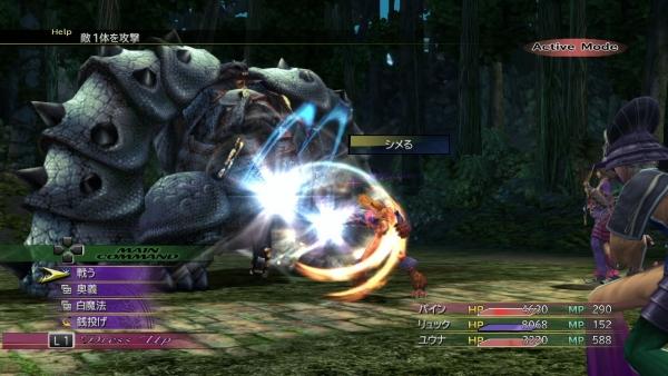Final-Fantasy-X-X-2-HD-Remaster_2013_12-15-13_028.jpg_600