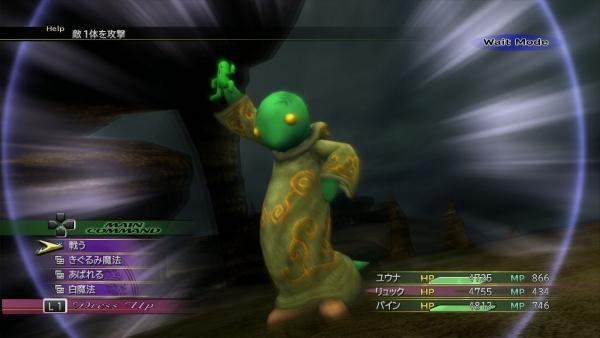 Final-Fantasy-X-X-2-HD-Remaster_2013_12-15-13_035.jpg_600