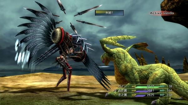 Final-Fantasy-X-X-2-HD-Remaster_2013_12-15-13_041.jpg_600