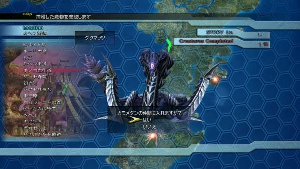 Final-Fantasy-X-X-2-HD-Remaster_2013_12-15-13_043.jpg_600