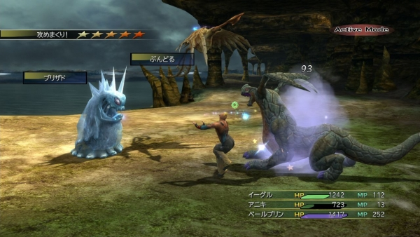 Final-Fantasy-X-X-2-HD-Remaster_2013_12-15-13_044.jpg_600
