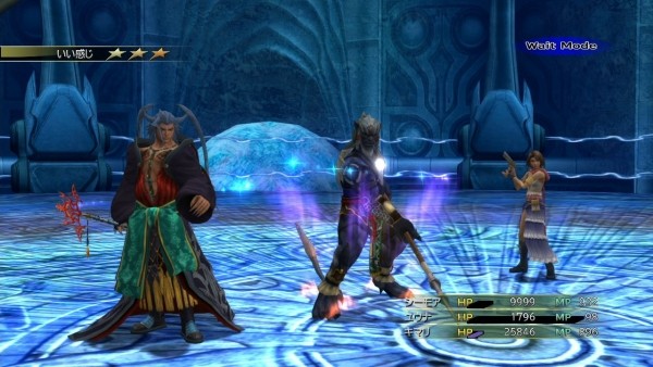 Final-Fantasy-X-X-2-HD-Remaster_2013_12-15-13_045.jpg_600