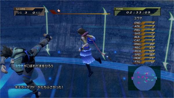 Final-Fantasy-X-X-2-HD-Remaster_2013_12-15-13_048.jpg_600