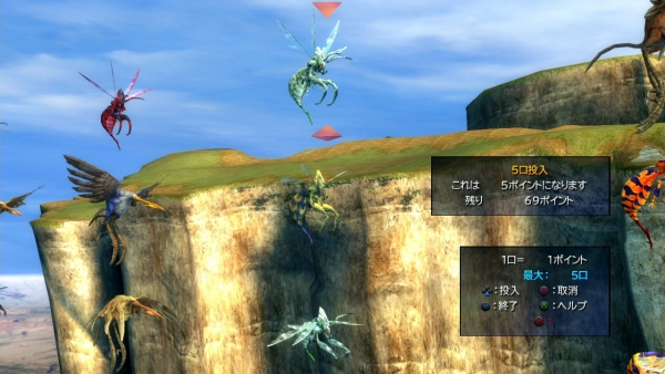 Final-Fantasy-X-X-2-HD-Remaster_2013_12-15-13_049.jpg_600