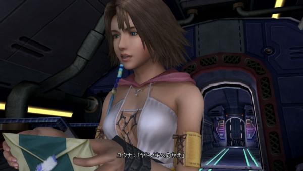 Final-Fantasy-X-X-2-HD-Remaster_2013_12-15-13_050.jpg_600