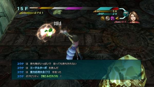 Final-Fantasy-X-X-2-HD-Remaster_2013_12-15-13_053.jpg_600