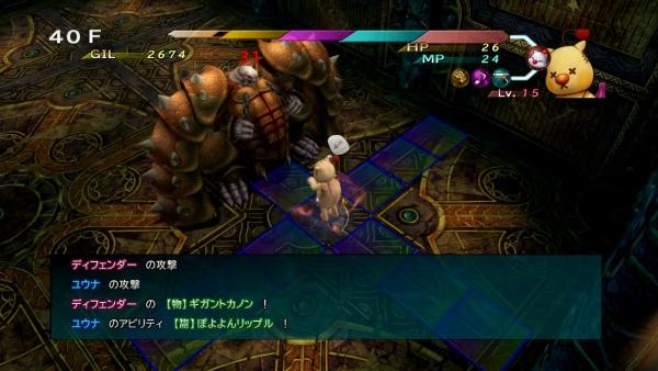 Final-Fantasy-X-X-2-HD-Remaster_2013_12-15-13_055.jpg_600