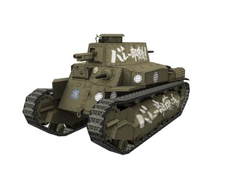 Girls-und-Panzer-Master-the-Tankery_2013_12-09-13_020