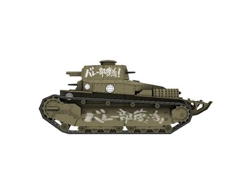 Girls-und-Panzer-Master-the-Tankery_2013_12-09-13_022