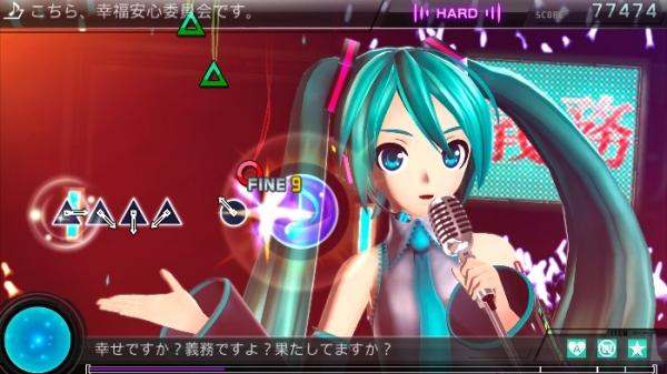 Hatsune-Miku-Project-Diva-F-2nd_2013_12-12-13_002.jpg_600