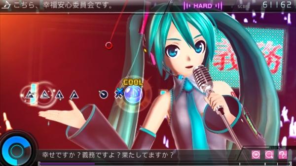 Hatsune-Miku-Project-Diva-F-2nd_2013_12-12-13_005.jpg_600