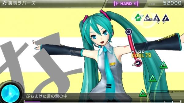 Hatsune-Miku-Project-Diva-F-2nd_2013_12-12-13_113.jpg_600