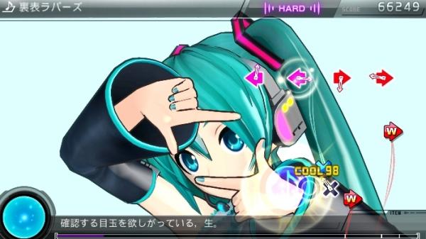 Hatsune-Miku-Project-Diva-F-2nd_2013_12-12-13_114.jpg_600