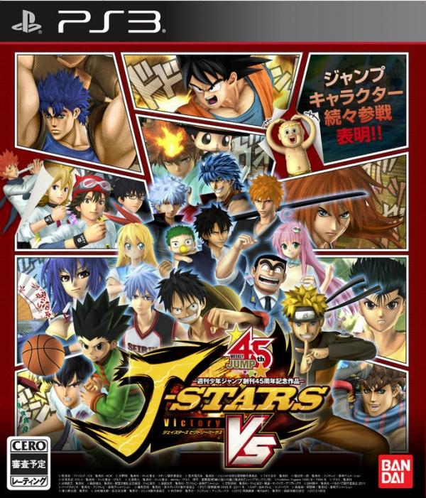 J-Stars-Victory-VS_2013_12-16-13_007.jpg_600