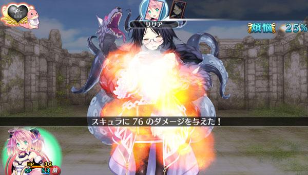 Moero-Chronicle_Amiami_12-26_001