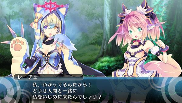 Moero-Chronicle_Amiami_12-26_003