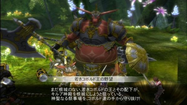 Sword-Art-Online-Hollow-Fragment_2013_12-19-13_062.jpg_600