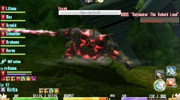 Sword-Art-Online-Hollow-Fragment_2013_12-19-13_065.jpg_600