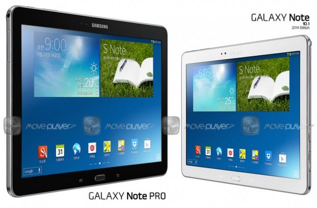 galaxy-note-pro02-645x425