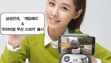 gamepad-korea