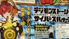 Digimon-Story-Vita