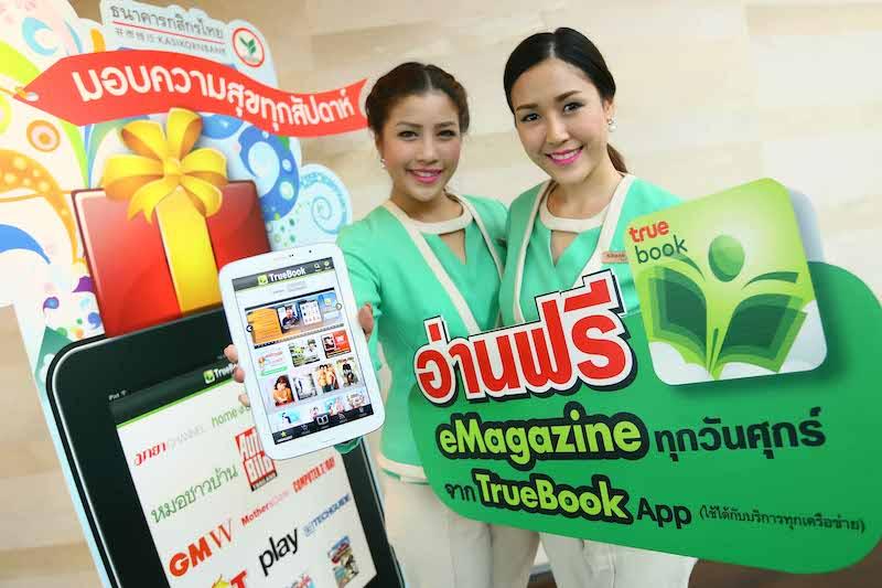 Photo_TrueBook+KBank_05