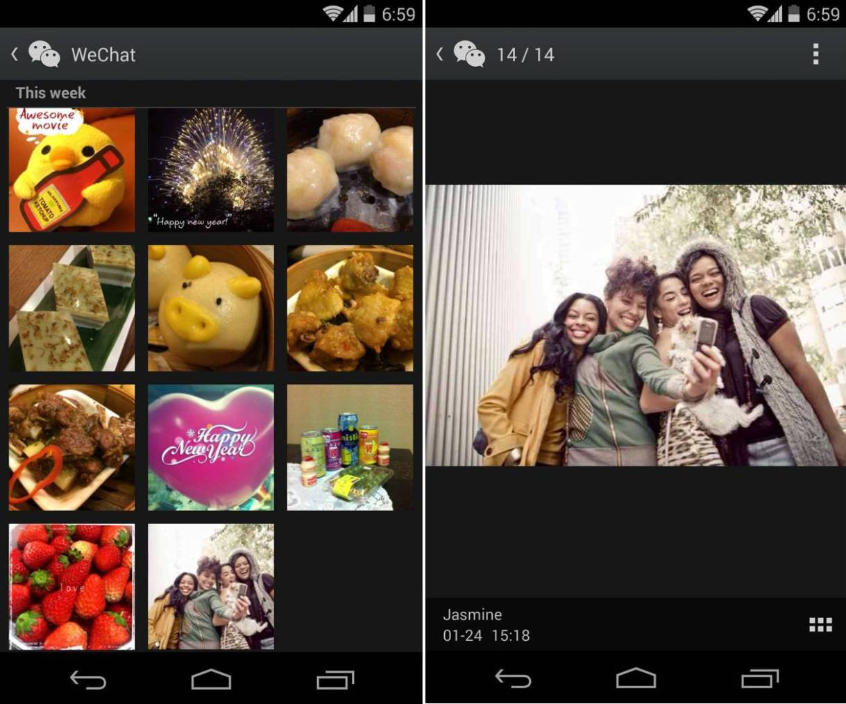 WeChat 5.2 Android (4)