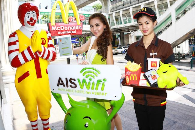 AIS-McDonald-WiFi