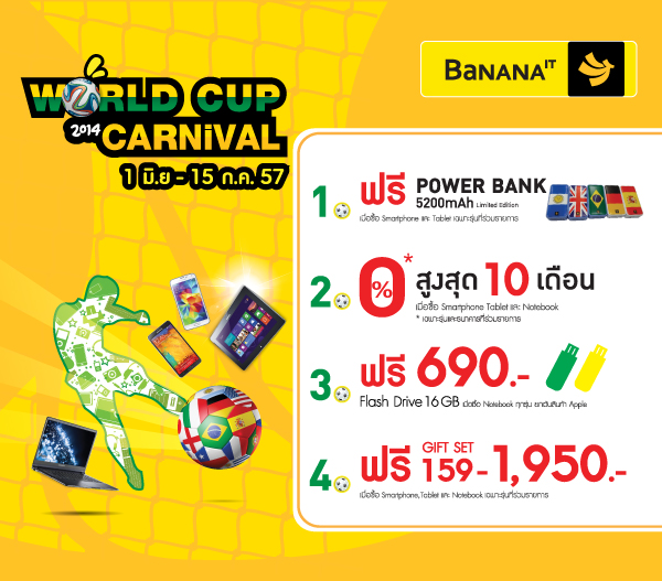 BaNANA-IT-World-Cup-Canival