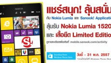 Sanook! Application for Windows Phone