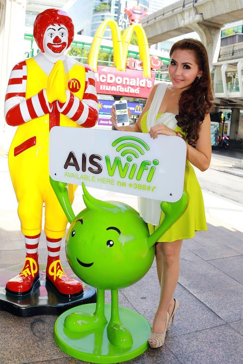 ais-mc-wifi