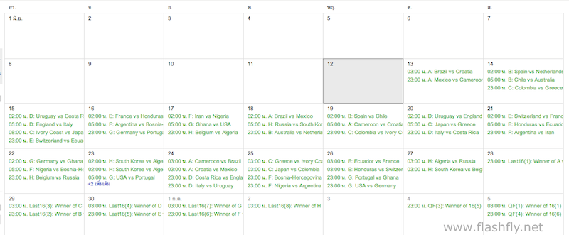google-calendar-0004