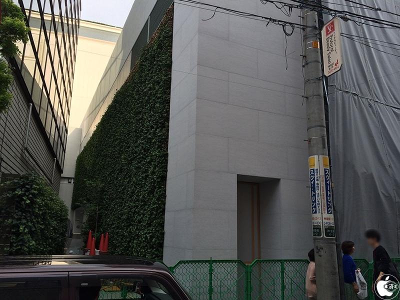 omotesandostore