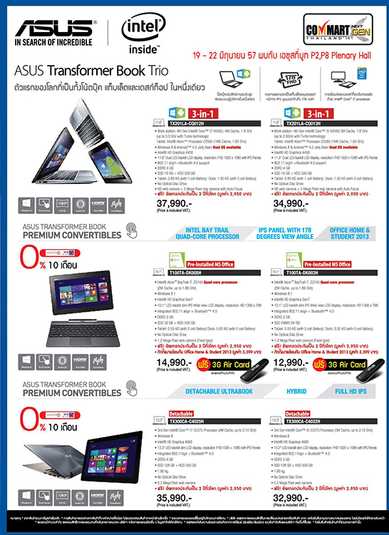 promotion-asus-3