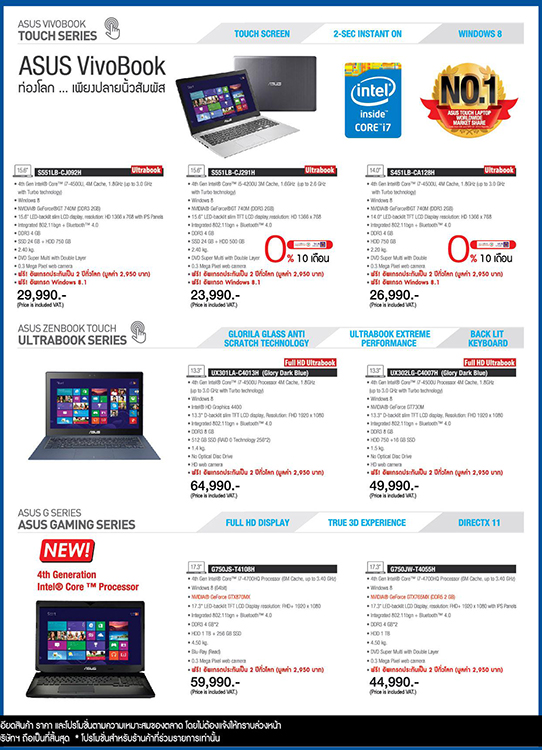 promotion-asus-4