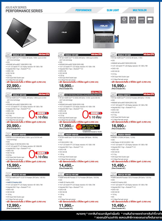 promotion-asus-6