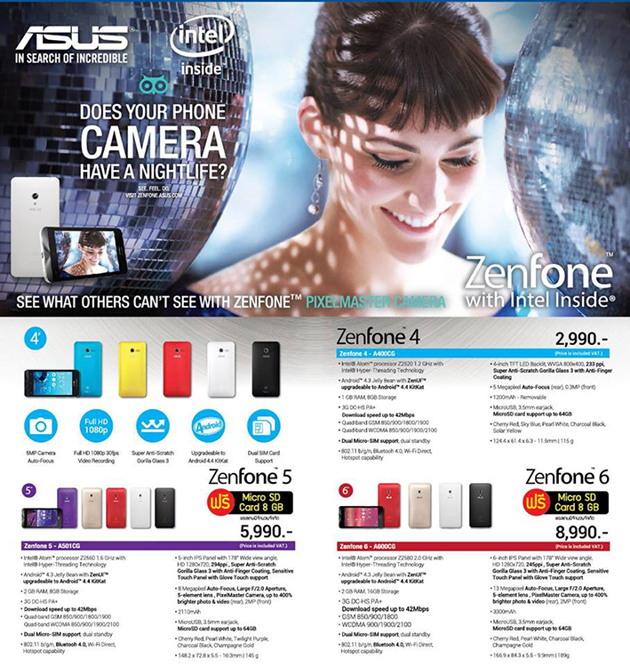 promotion-asus