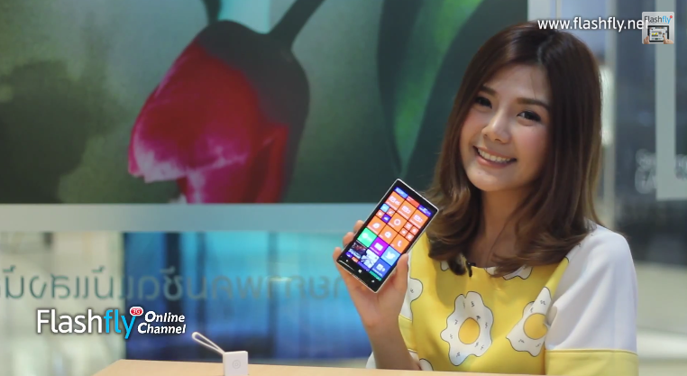 Flashfly-Online-Channel-Lumia-930-02
