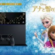 disneys-frozen-gets-its-own-limited-edition-playstation-4