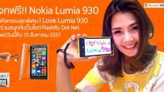 i-love-lumia-930