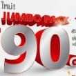 truemove-H-JumboPack-90GB-03