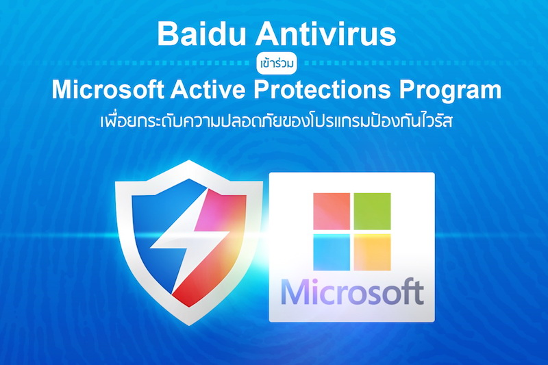 BAV_Microsoft