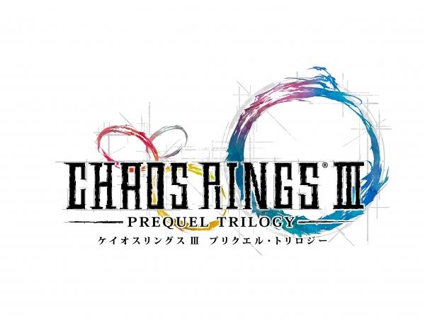 Chaos-Rings-III_2014_08-04-14_008.jpg_600