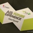 AIS Future Cube