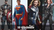 head-superheroes