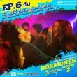 hormones-season2-ep6