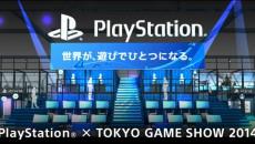 08-sony-tgs-2014-jp-1