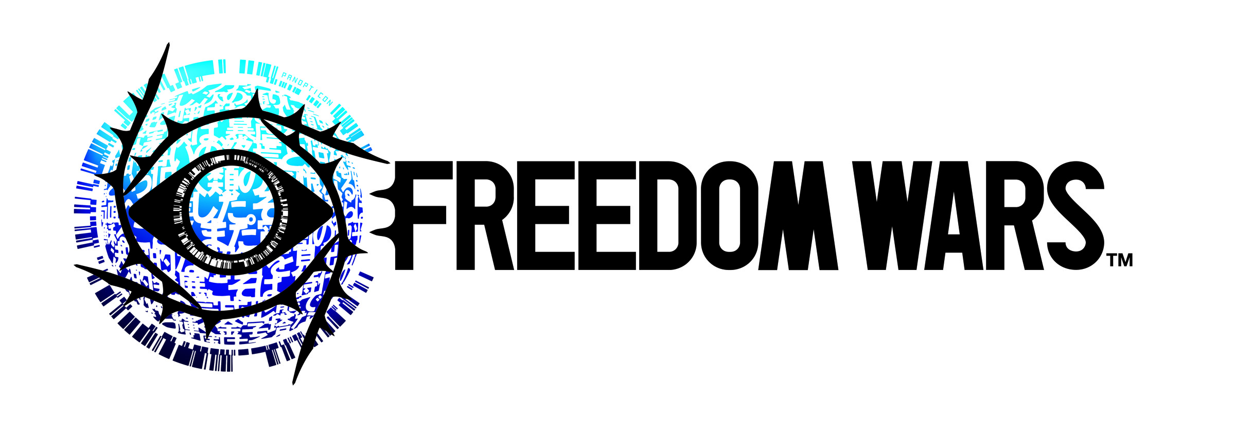 FREEDOM_WARS_Logo