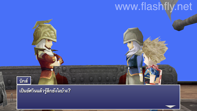 Final-Fantasy-IV-The-After-Years-6