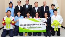 ais-asianGame2014-01